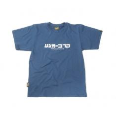 Pánské modré tričko s designem UZI
