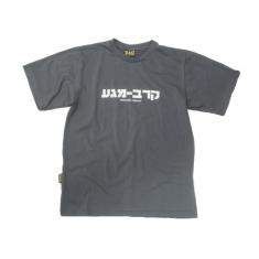 Pánské šedé tričko s designem UZI