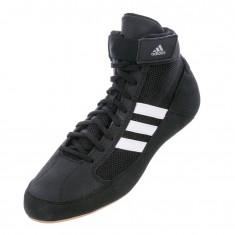 Zápasnické boty Adidas HVC (nové)